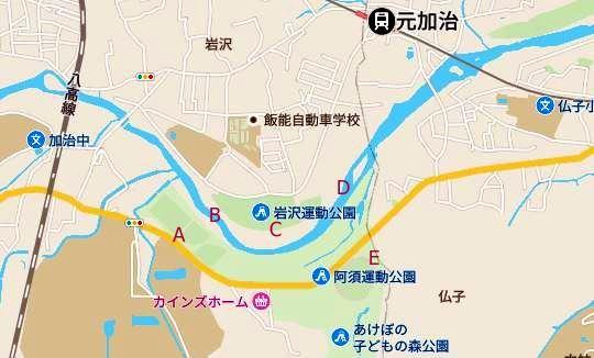 岩沢運動公園