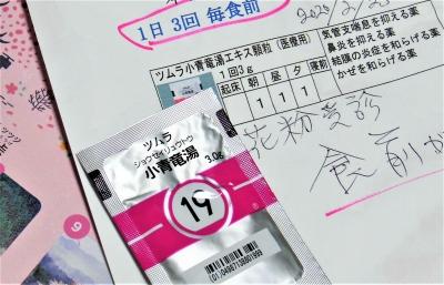 ☆DSCN6569