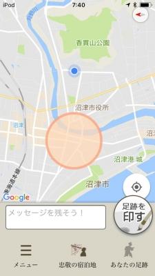 20171202沼津原031