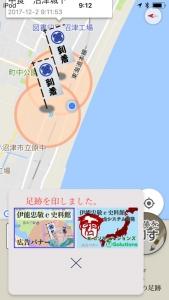 20171202沼津原104