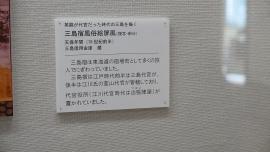 20171209楽寿園102