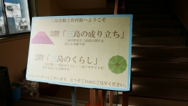 20171209楽寿園125