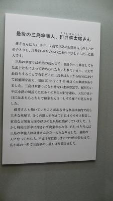 20171209楽寿園127