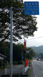 20190803やすらぎの森012