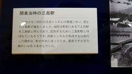 20171209楽寿園140