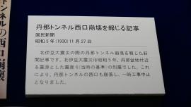 20171209楽寿園141