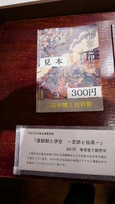 20171209楽寿園154