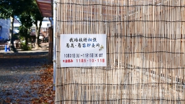 20171209楽寿園157