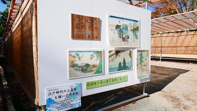 20171209楽寿園158