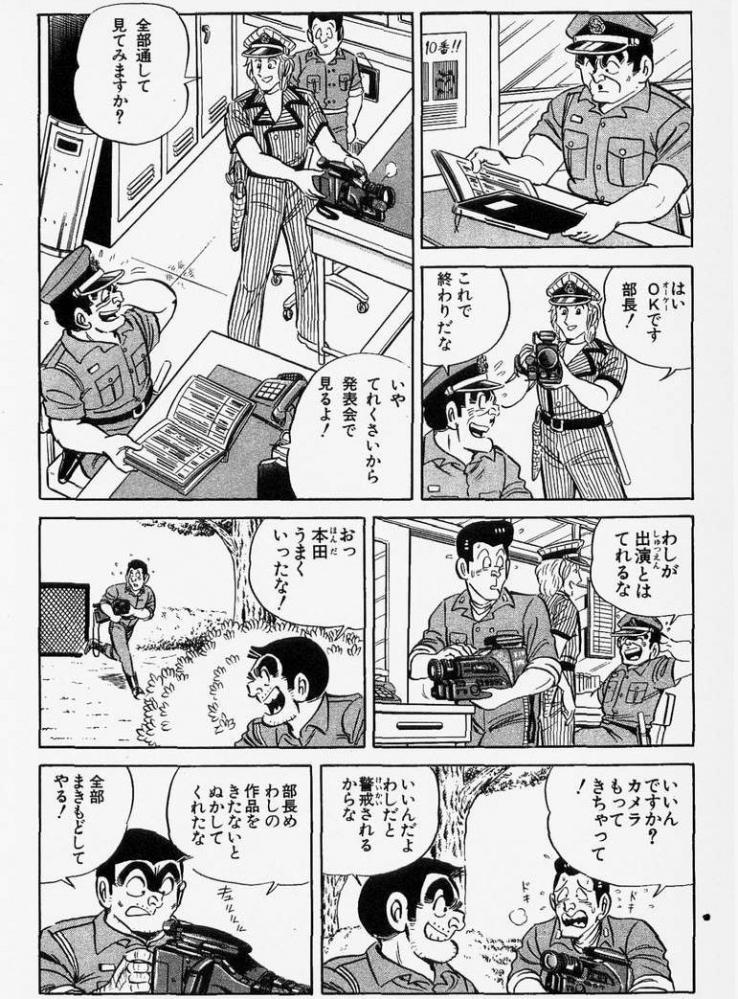 k62videokyousou_04.jpg