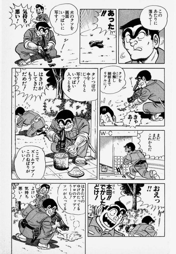 k62videokyousou_05.jpg