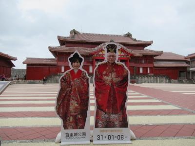 190108首里城 (4)