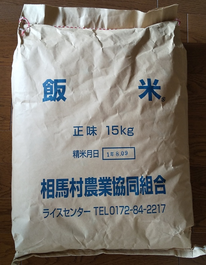 191110夏川 (2)