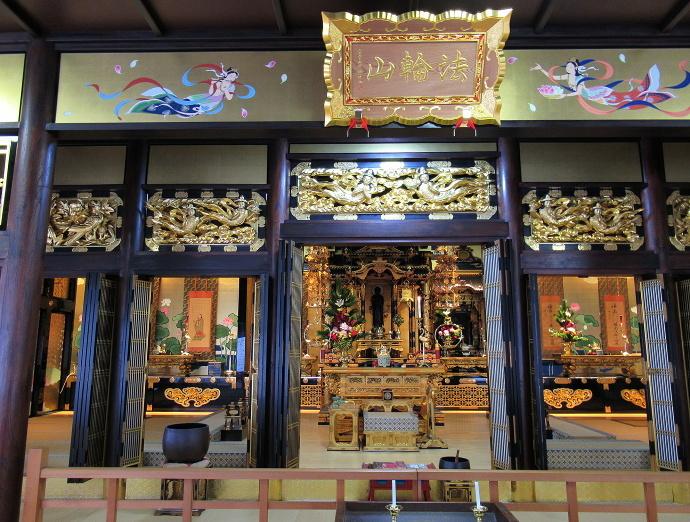 200119祭壇