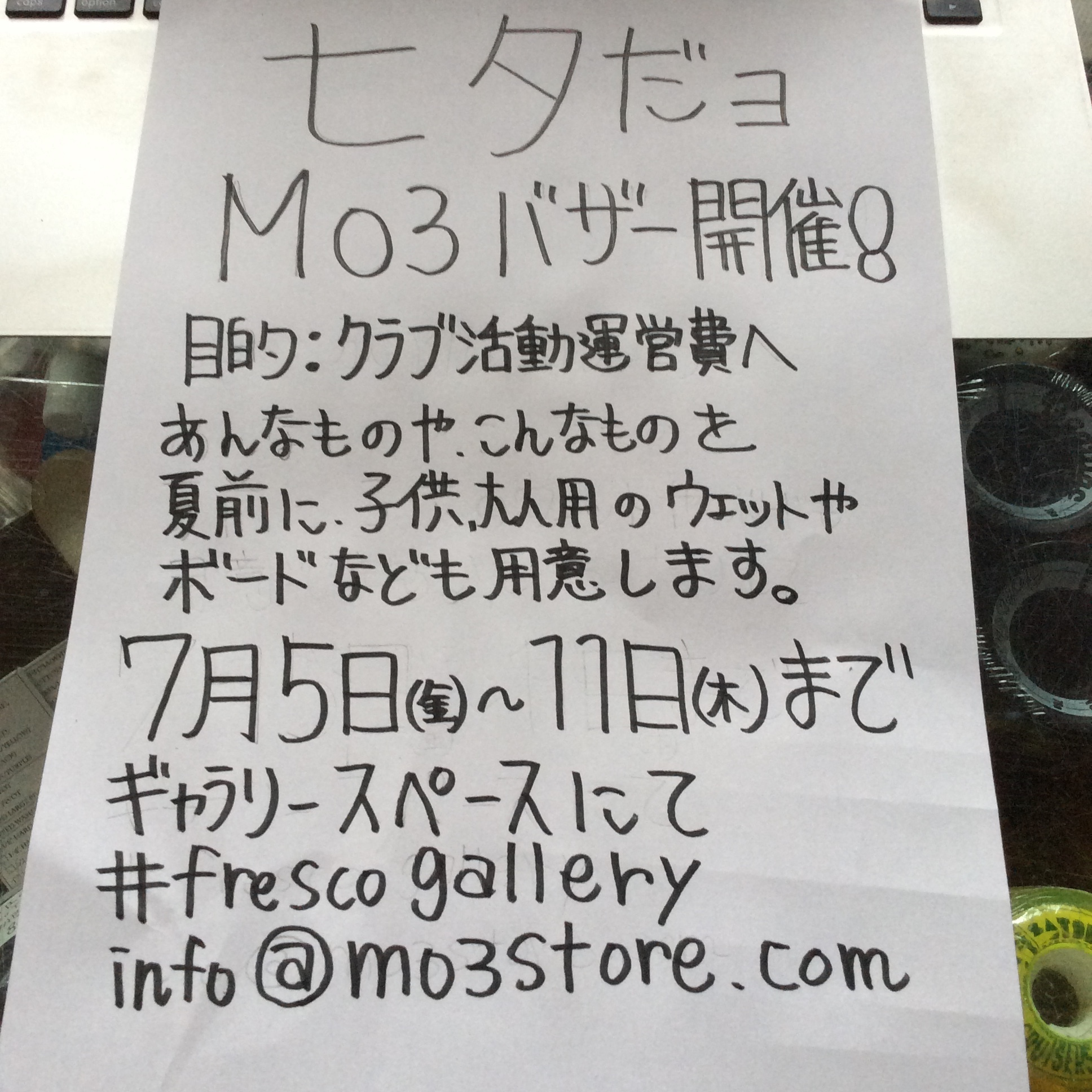 IMG_4702.jpg
