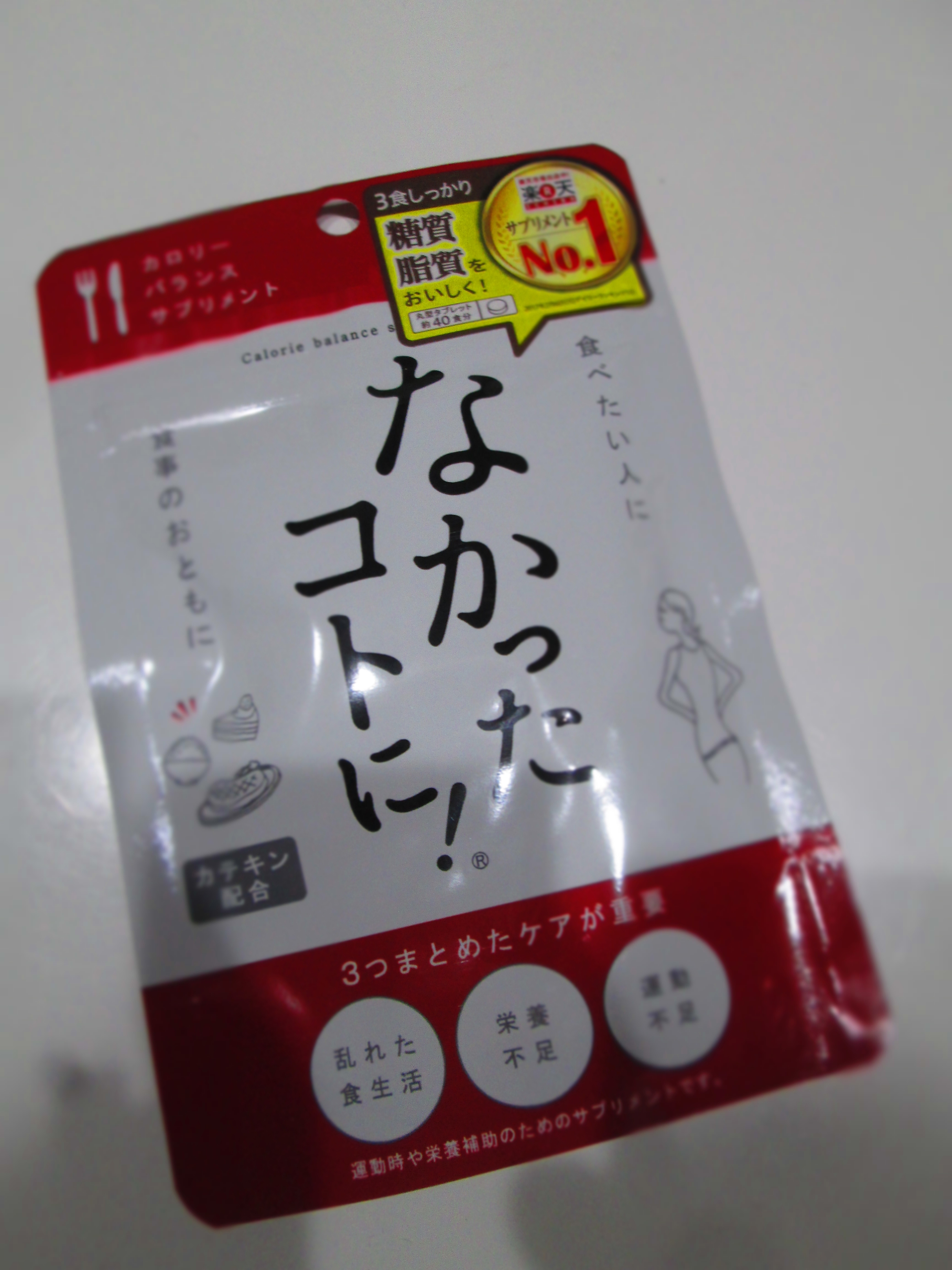 IMG_7669なか (1)