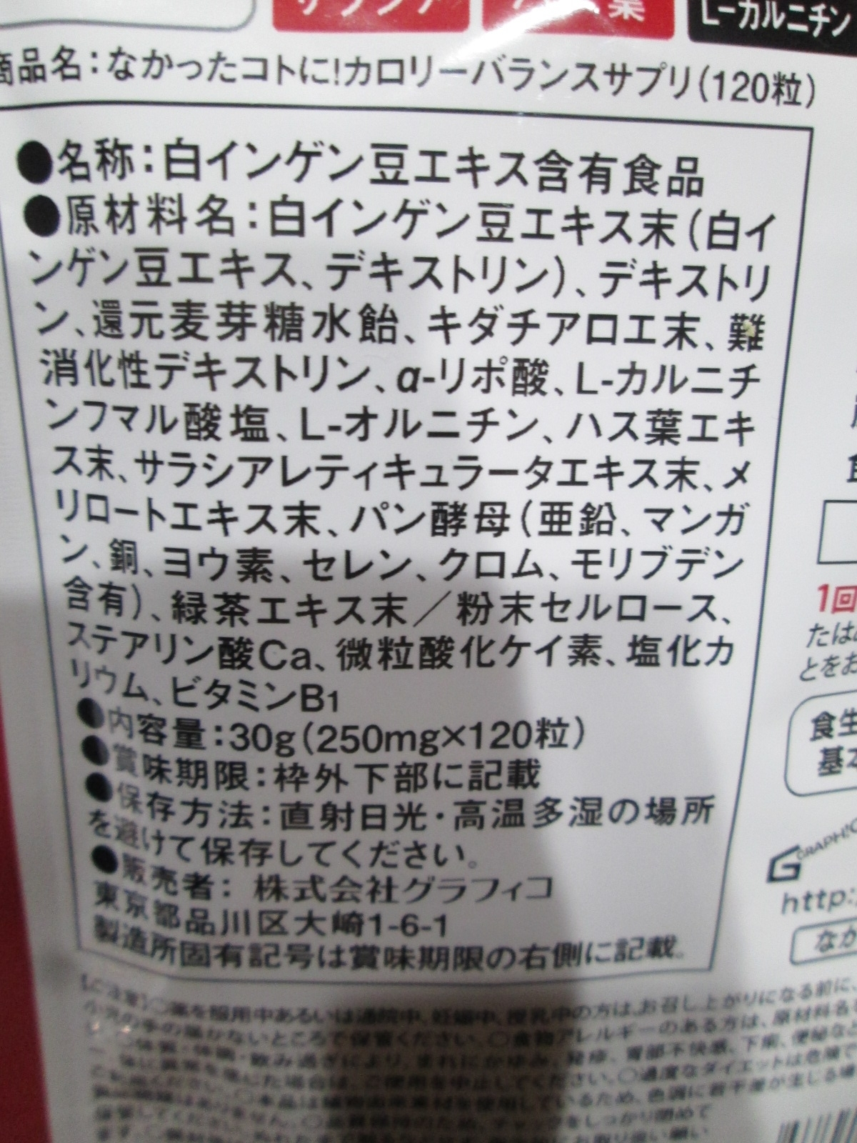 IMG_7669なか (2)