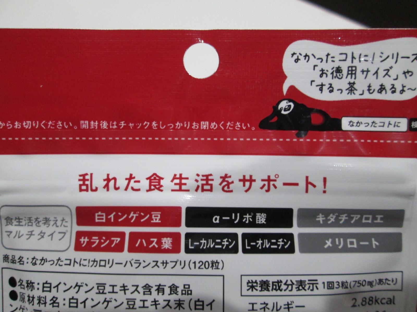 IMG_7669なか (4)