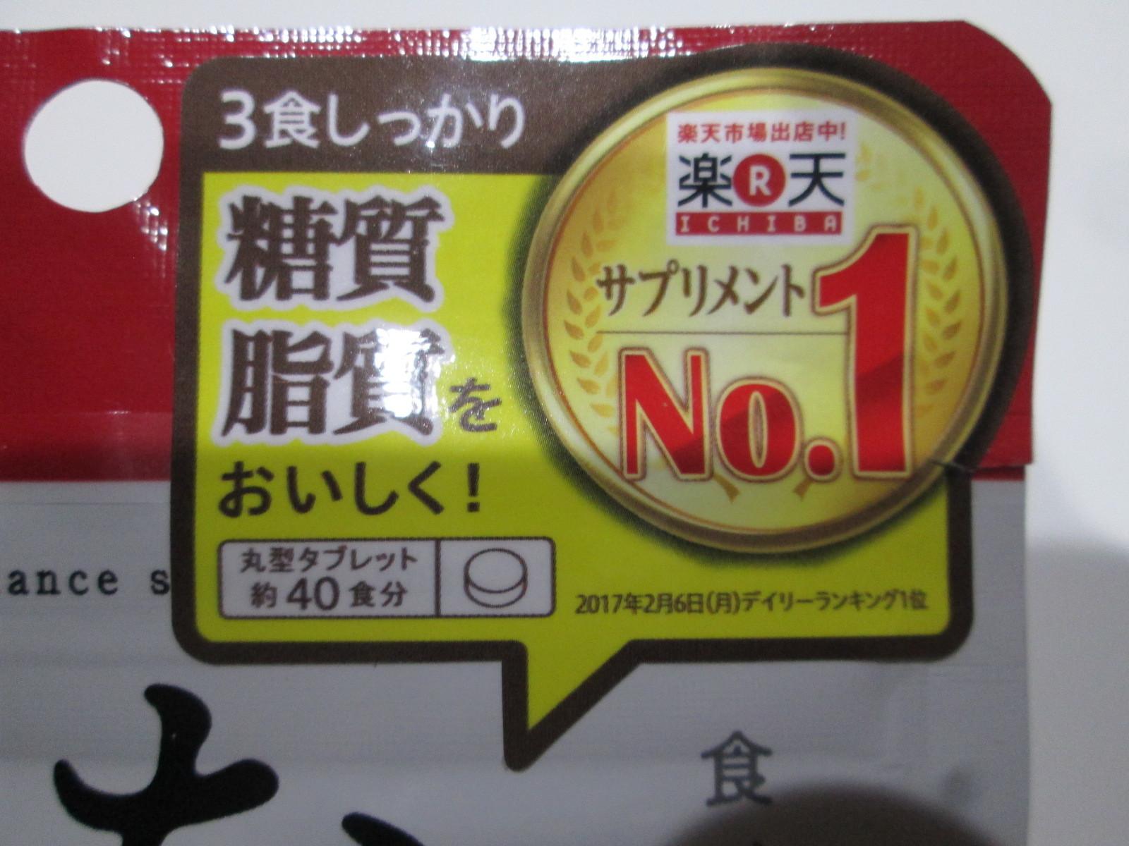 IMG_7669なか (5)