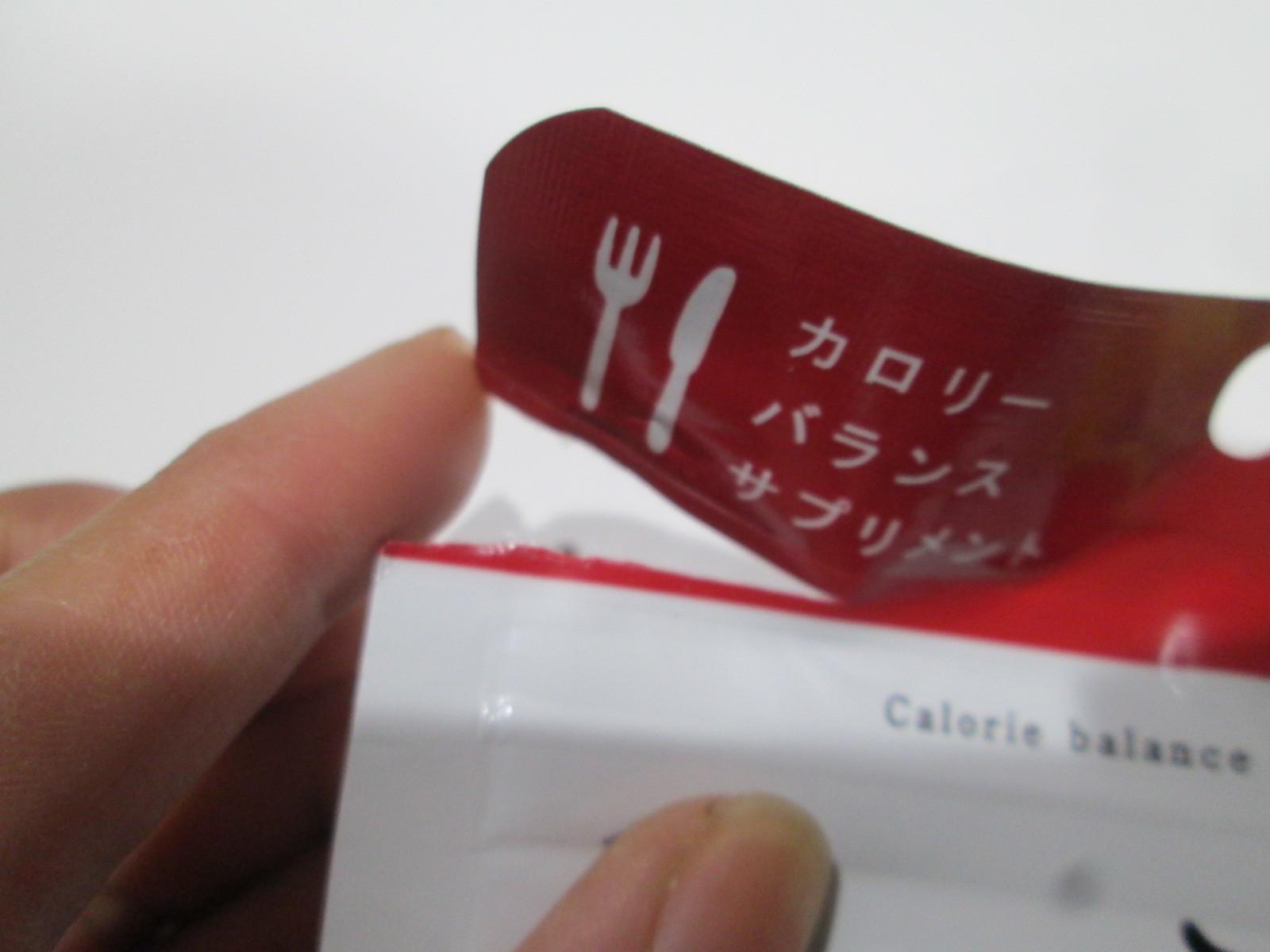 IMG_7669なか (6)