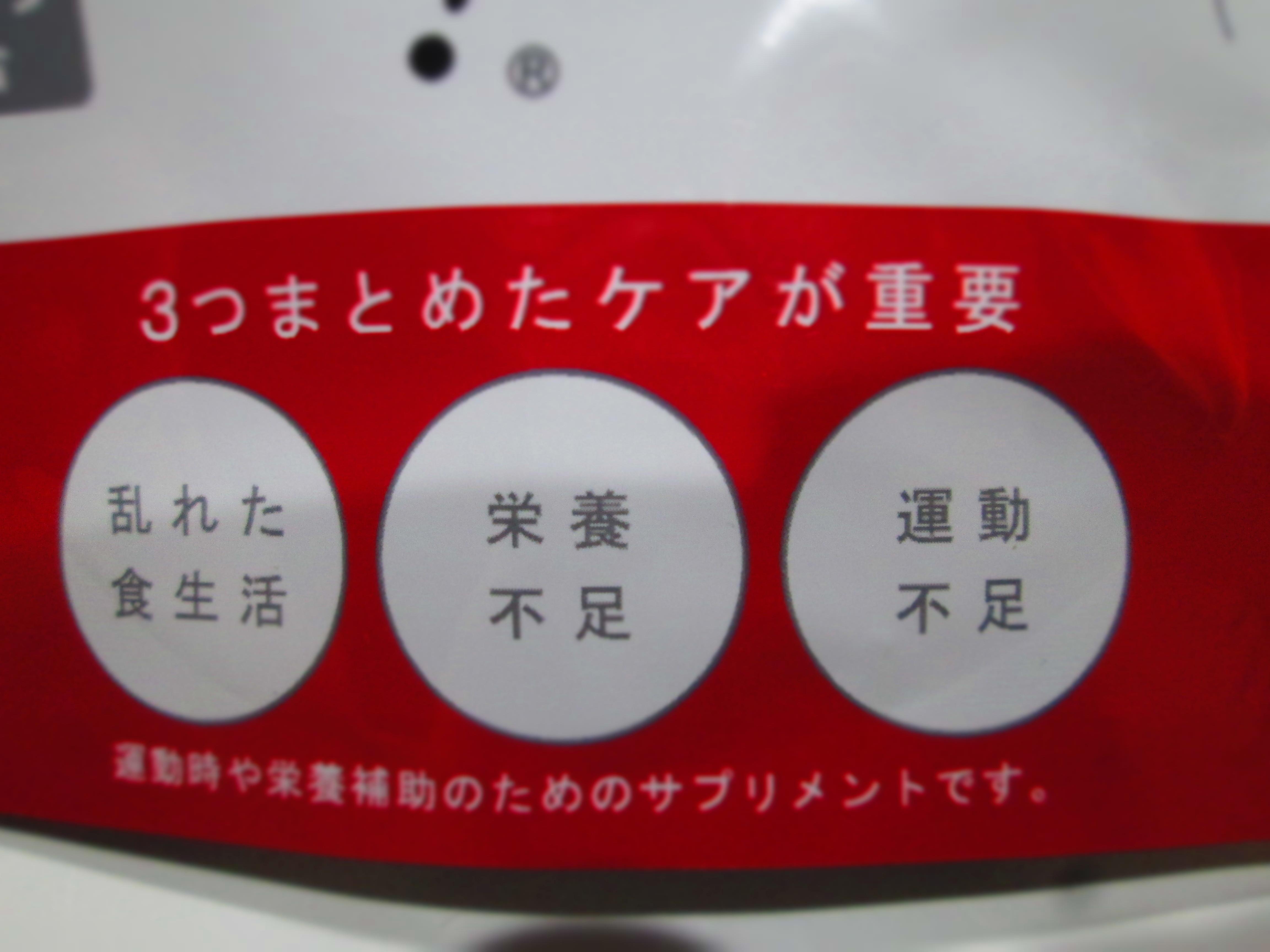 IMG_7669なか (9)