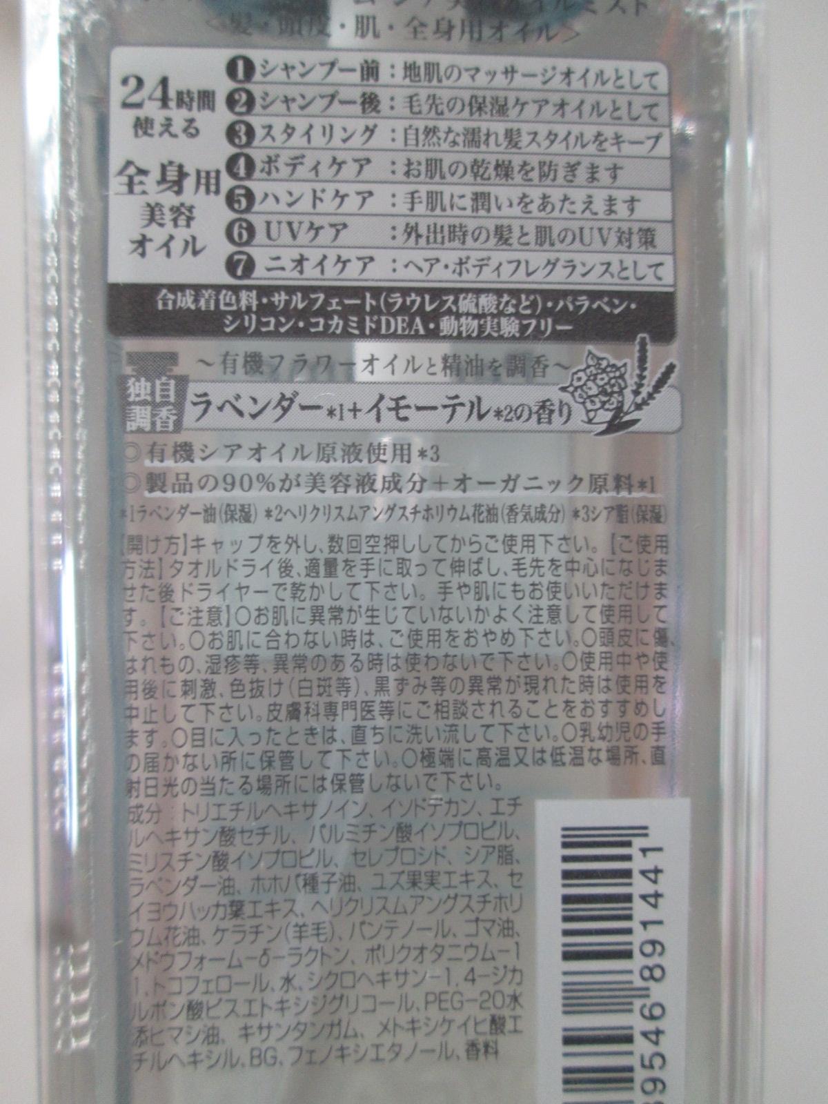 IMG_7709mi (3)