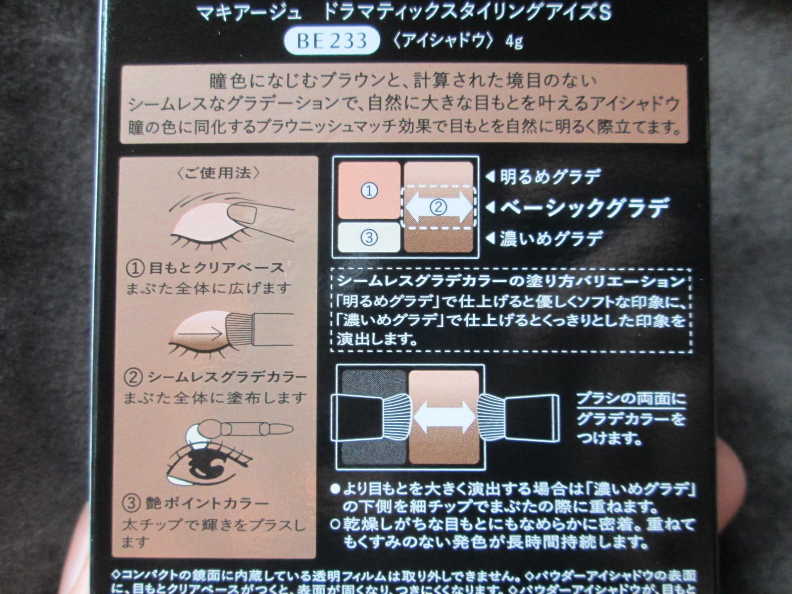 IMG_8005マキ (2)