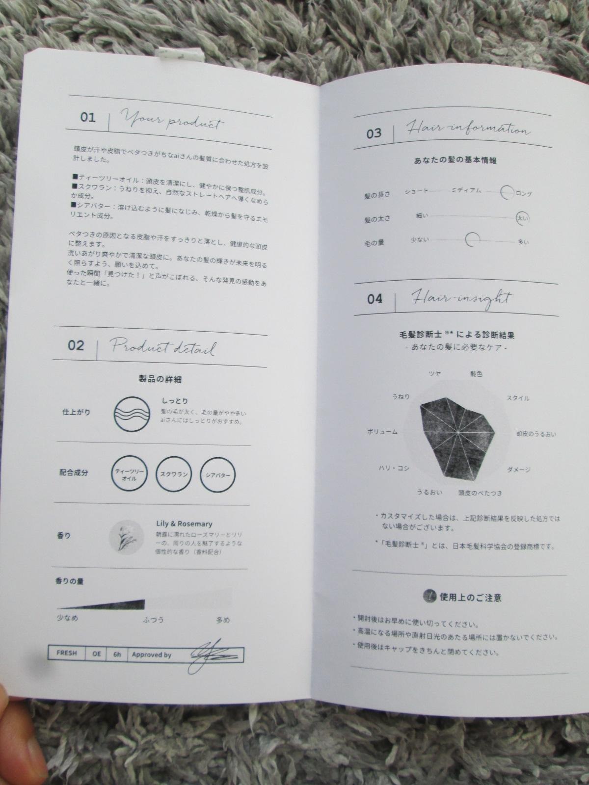 IMG_7994ユニ (2)