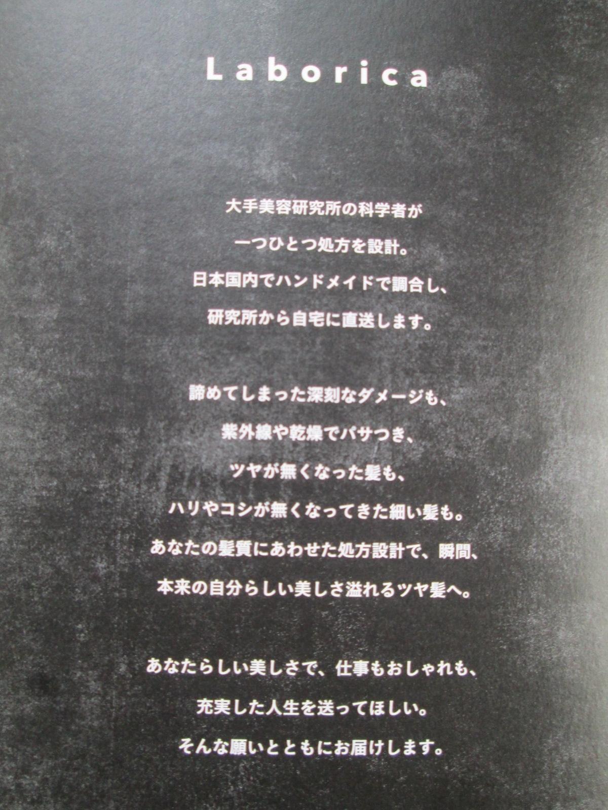 IMG_7994ユニ (10)