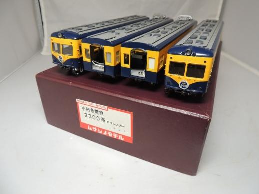 小田急2300 ムサシノモデルリファイン 特製完成品