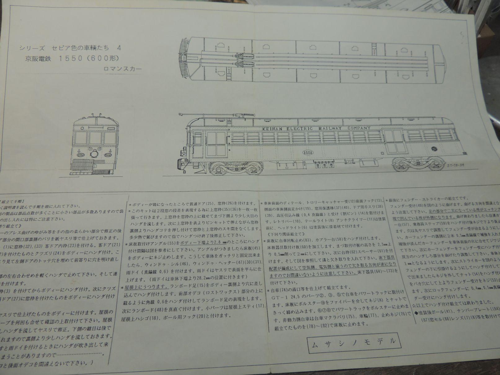 DSCN7880_s.jpg