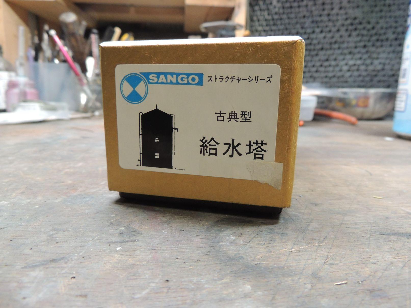 DSCN8091_s.jpg
