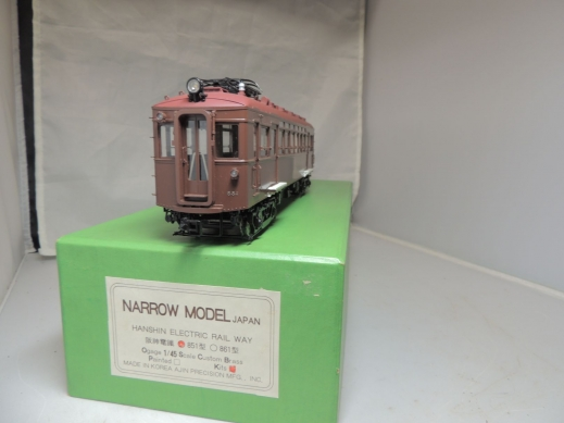 阪神851 阪神国道71型 ナローモデル