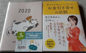 20200301_01.jpg