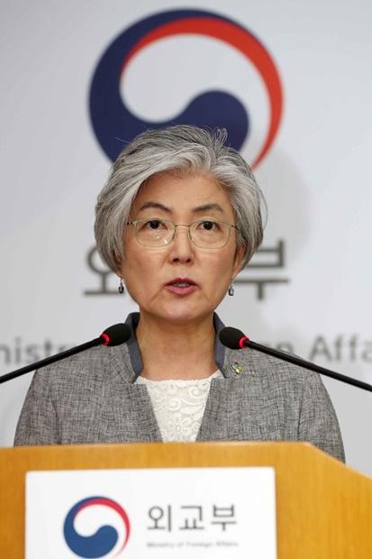 南朝鮮外交長官