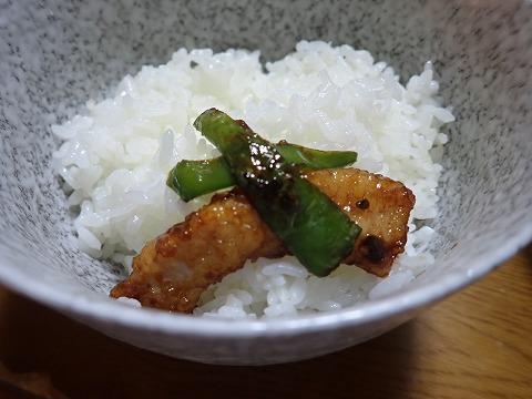 2019.08.29食事2