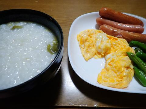 2019.09.25食事3
