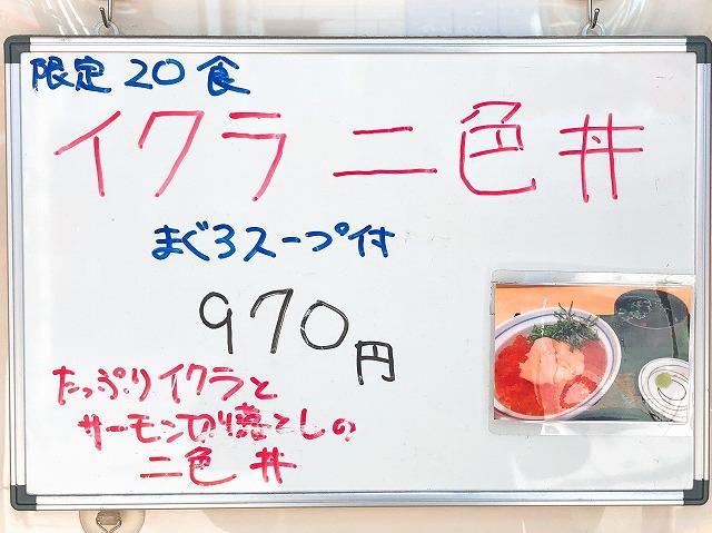 20191104 (3)