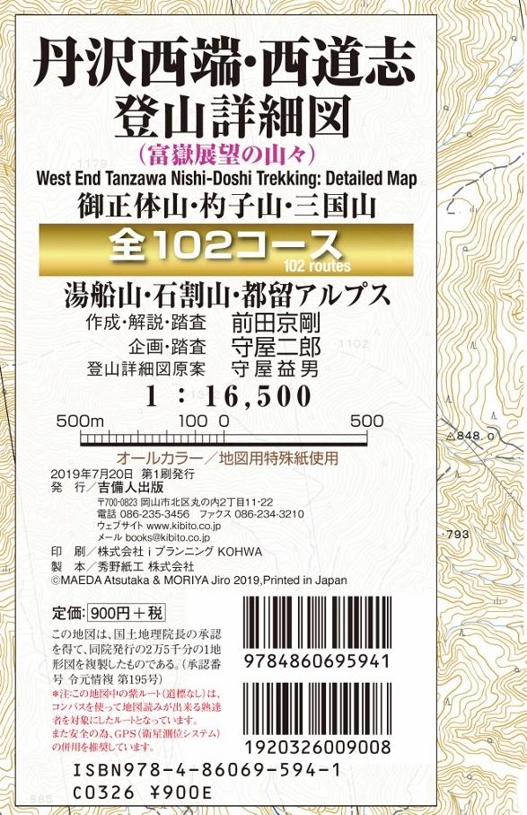 書影 (587x907)