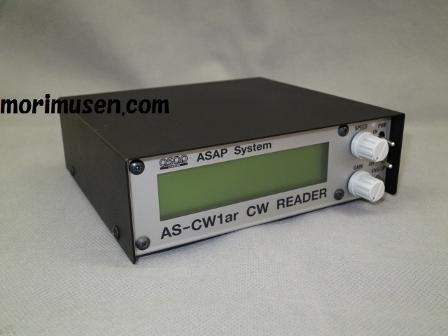 AS-CW1ar アサップシステム CWリーダー モールス解読機 欧文/和文モールスに対応! asap
