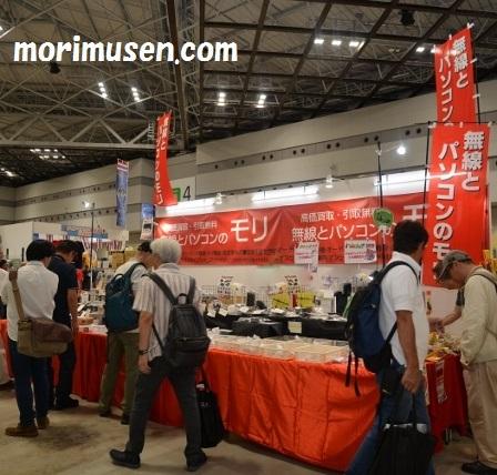 ハムフェア2019への沢山のご来場、お買い上げ有難うございました!! --無線とパソコンのモリ 大阪・日本橋