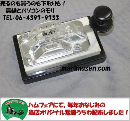 HK-702 ハイモンド 縦振れ電鍵