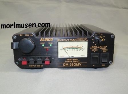 DM-330MV 32A 安定化電源 スイッチング アルインコ