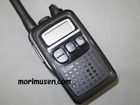 アイコム IC-4300 ブラック 特定小電力トランシーバー 電池1本で運用可能! 特小 ICOM IC4300