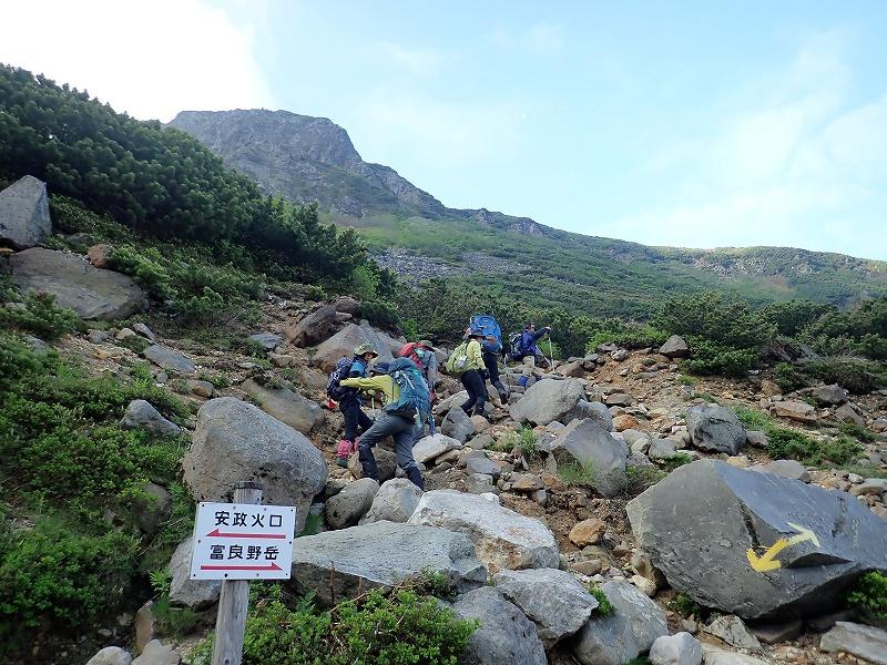 十勝岳PV3