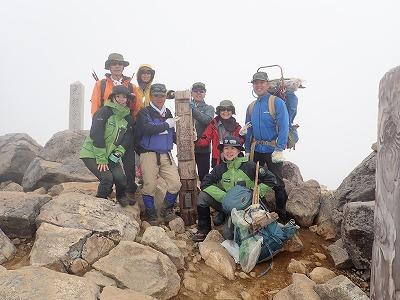 十勝岳PV36