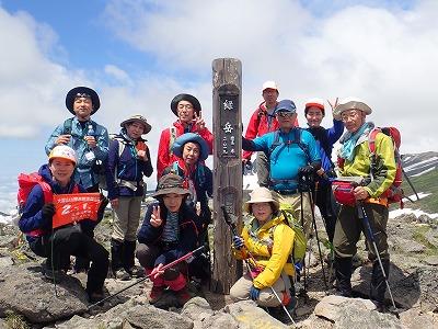 81登山会2-29