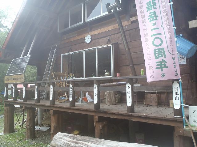 滝ノ沢16