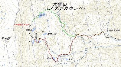 高原沼log