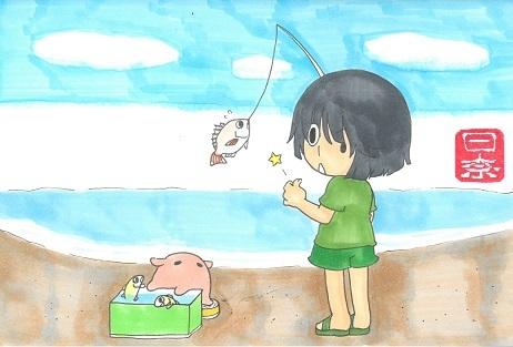 キスより鯛